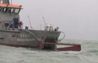 """سفينة """"شافطة للبحار"""" لمكافحة التلوث النفطي"""