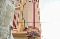 """""""الشوليه"""" أبنية ملونة لأثرياء الإيمارا الجدد في بوليفيا"""