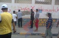 """هاشتاغ """"وينو البيترول"""" يجتاح مواقع التواصل الاجتماعي في تونس"""
