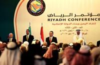 إعلان الرياض يطالب بإسقاط الانقلاب باليمن
