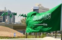 """سخط سعودي في """"تويتر"""" ضد دعوة لفتح سفارة للمملكة بإسرائيل"""