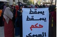 """""""يسقط حكم العسكر"""".. على شاشة التلفزيون المصري"""