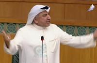 شجار بالبرلمان الكويتي بعد انتقاد نائب شيعي للسعودية (فيديو)