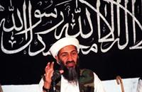 شقيق أسامة بن لادن يؤجر الشقق للطلبة في إسكتلندا