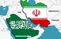 كيف تستغل إيران أسعار النفط للقضاء على المملكة السعودية؟