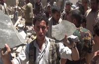 فشل مشاورات مجلس الامن حول اليمن