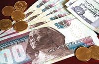 البنك المركزى المصري: الدين المحلى تجاوز 2 تريليون جنيه