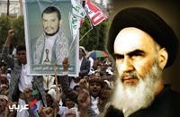 نائب سليماني: من يدافعون عن اليمن تدربوا تحت علم إيران
