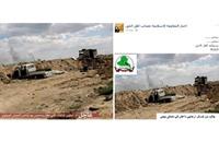 """مليشيا شيعية تنسب """"فيديوهات"""" خاصة بتنظيم الدولة لمقاتليها"""