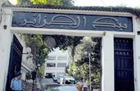 الجزائر فقدت 76 مليار دولار من احتياطي النقد في 3 سنوات