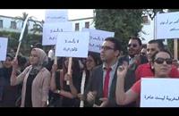 شباب أكبر حزب معارض بالمغرب يحتجون على عرض فيلم سينمائي