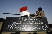 """الحكومة العراقية تأمر بإغلاق كافة مقرات """"الحشد الشعبي"""""""