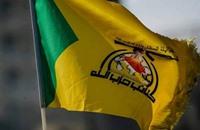 كتائب حزب الله العراقية: لا لغة مع الأمريكان إلا الرصاص