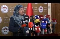وزيرة عراقية: النساء الأكثر تضرراً جراء أعمال العنف