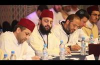 انطلاق لقاء دولي بالمغرب يبحث إشكالات الإمامة في أوروبا