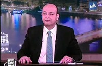 عمرو أديب يتلفظ بكلام بذيء بعد الإفراج عن أحمد منصور (فيديو)