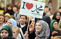 التايمز: أول مسجد خاص للنساء سيبنى في برادفورد ببريطانيا