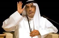 أكاديمي إماراتي: 90% من أوراق المنطقة بيد السعودية