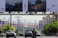 الغارديان: كيف استبدلت شعارات الثورة بلوحات فنية في إيران؟