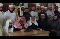 تأسيس هيئة شرعية إسلامية موحدة جنوبي سوريا