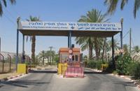 الأردن يمنع زوجة أسير مبعد من دخول الضفة الغربية عبر أراضيه