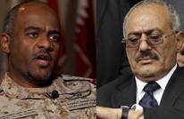 عسيري: نعلم أين ينام علي صالح .. والحوثيون يتاجرون بالبشر
