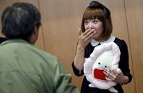البراءة في اليابان لمصممة قارب على شكل عضوها التناسلي