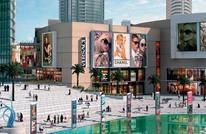 أبوظبي ودبي من أكثر مدن العالم جذبا للعلامات التجارية
