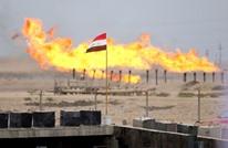 العراق يخفض سعر نفط البصرة المتجه لآسيا وأمريكا وأوروبا
