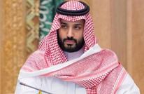 إيران تشتكي محمد بن سلمان لأمين عام الأمم المتحدة