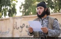 ما هي أحدث طرق الإعدام عند تنظيم الدولة؟