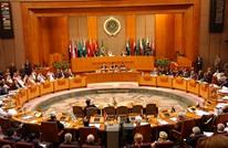 اجتماع طارئ للجامعة العربية الأربعاء المقبل لبحث أوضاع حلب