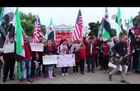 مظاهرة أمام البيت الأبيض تنديدا باستهداف حلب