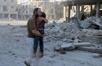 مجلس الأمن يجتمع لبحث الوضع في حلب وكيري يهدد