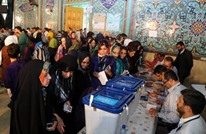 الخارطة السياسية للبرلمان الإيراني الجديد