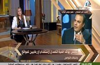برلمان السيسي يتبنى قانون مخابراته لإعدام نشطاء النت