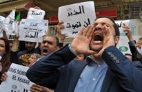 """القضاء يصدر حكما بتجميد """"بيع"""" مجمع الخبر بالجزائر"""