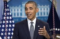 أوباما: جهودنا لمكافحة الإرهاب تعمل على مدار الساعة