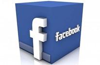 """هؤلاء هم ملوك """"فيسبوك"""" ومواقع التواصل الاجتماعي"""