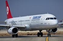 إسرائيل توقف طيارا تركيا يحمل جوازا إيرانيا