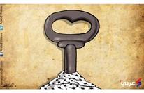 """فلسطين حلم جميل ومؤلم لا يزال أسير """"النكبات العربية"""""""