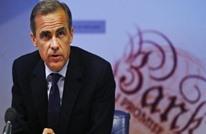 محافظ بنك إنجلترا: التحذير من ترك أوروبا ليس تجاوزا