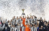 يوفنتوس يختتم الدوري بخماسية وروما يهزم ميلانو (فيديو)