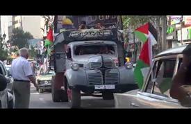 مركبات قديمة تشارك بإحياء ذكرى النكبة في رام الله