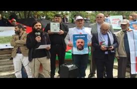 """تظاهرة بأنقرة بمناسبة الذكرى الـ68 لـ""""نكبة فلسطين"""""""