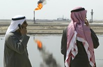 الإمارات تتوقع مزيدا من التزام المنتجين بخفض إنتاج النفط