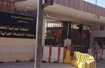 أول حكم بالسعودية بسجن وإبعاد مصري بتهمة تأييد الإخوان