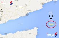 تحركات إماراتية باليمن للهيمنة على جزيرة استراتيجية