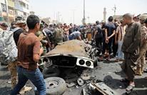 مقتل 15 شخصا في انفجار بمدينة الصدر ببغداد