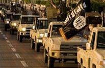 هذه ممارسات تنظيم الدولة بسرت.. إعدامات وقتل ونهب بيوت
